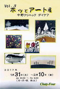 ▲2017ハガキ_350.jpg