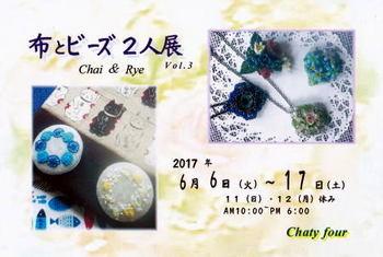 IMG_20170606_450.jpg
